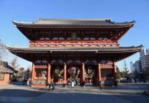 Templo Tokio