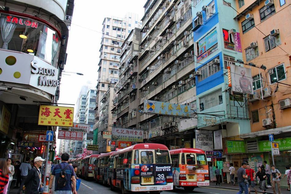 Hong-Kong-ciudad