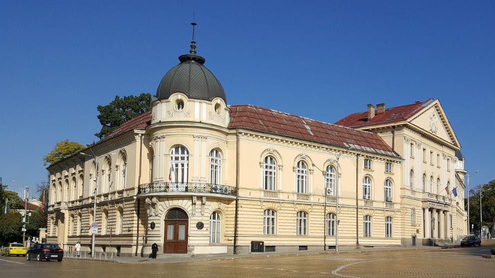 Sofia-Universidad
