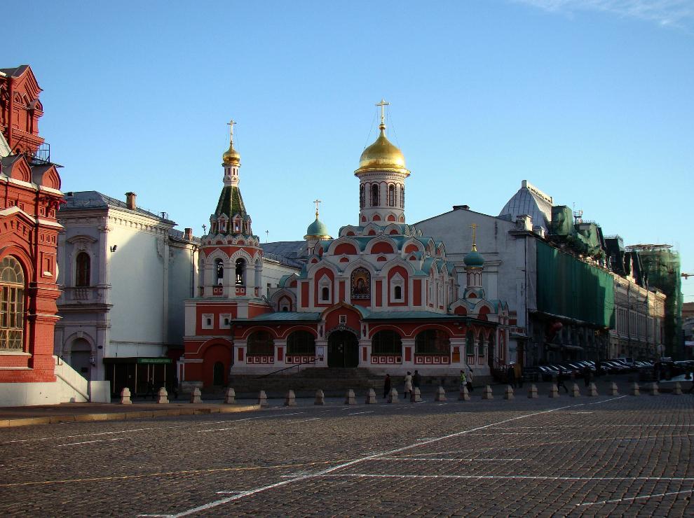 Moscu-ciudad