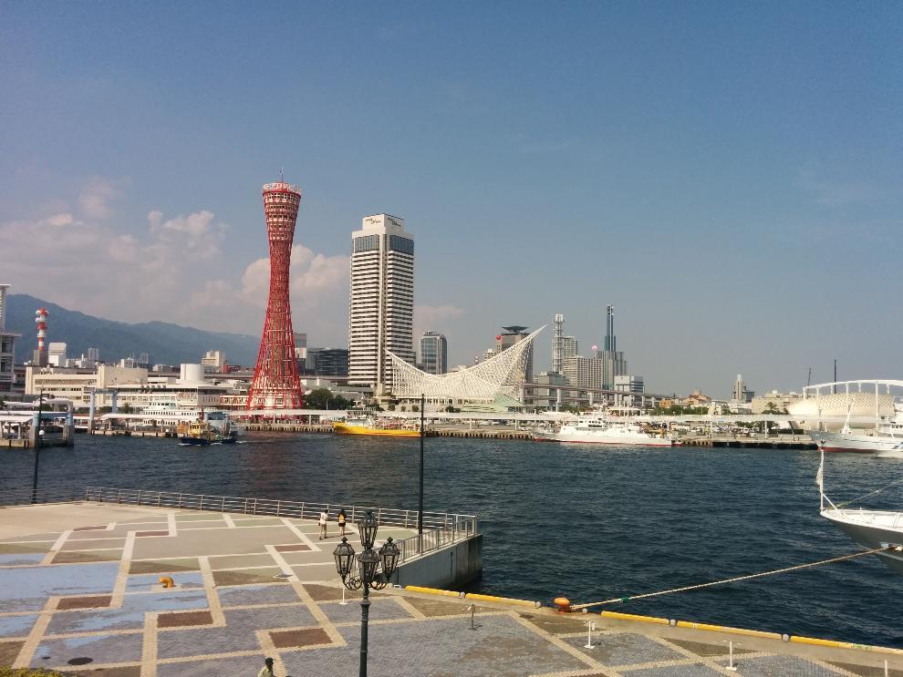 Kobe-Japon