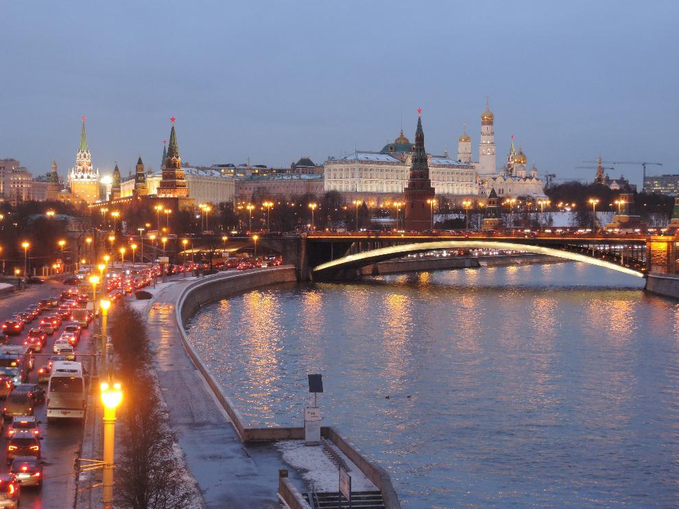 Moscu-Rusia